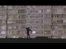 Антоха МС feat. ЛУНА – Грустный дэнс