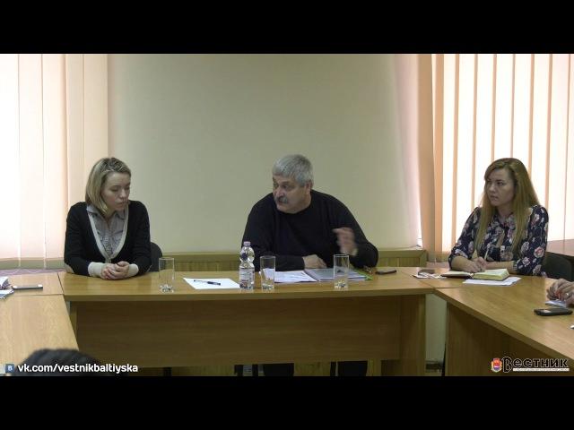 Рабочая встреча с региональным оператором ГТО