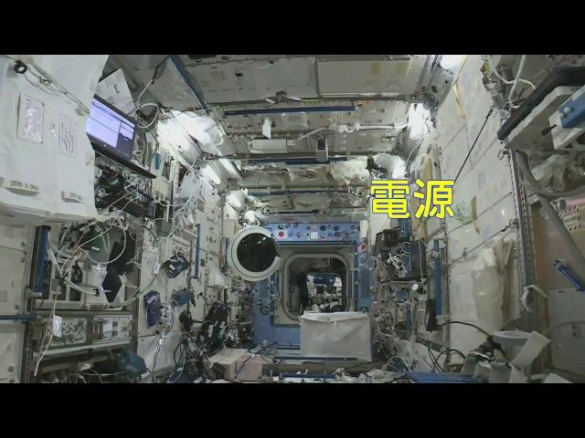 Разоблачение нашумевшего видео На МКС внезапно отключилась невесомость