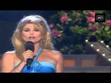 Audrey Landers - Manuel Good Bye