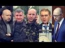 ВЛАСТЬ в Украине захватили ЛГБТ сектанты инородцы масоны