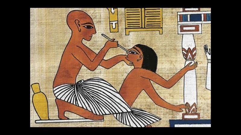 Археологи показали медикам находку и те обалдели Медицина древности превосходит современную Странное