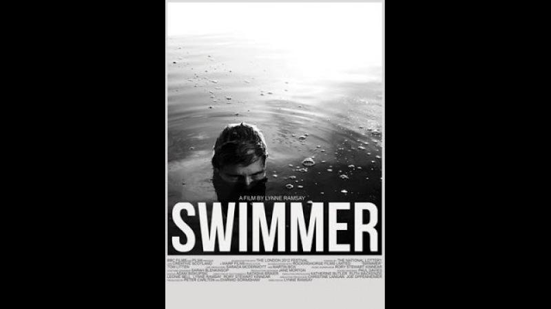 Swimmer (2012)-Lynne Ramsay
