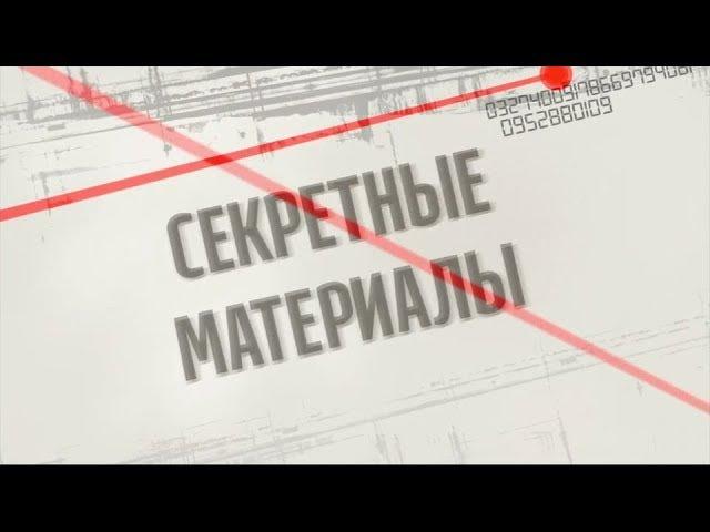 Грибна лихоманка охопила Україну - Секретні матеріали