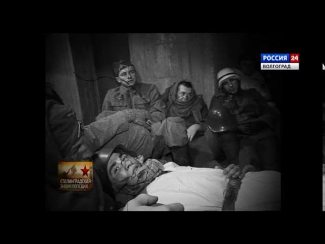 Сталинградская энциклопедия Пленение Паулюса