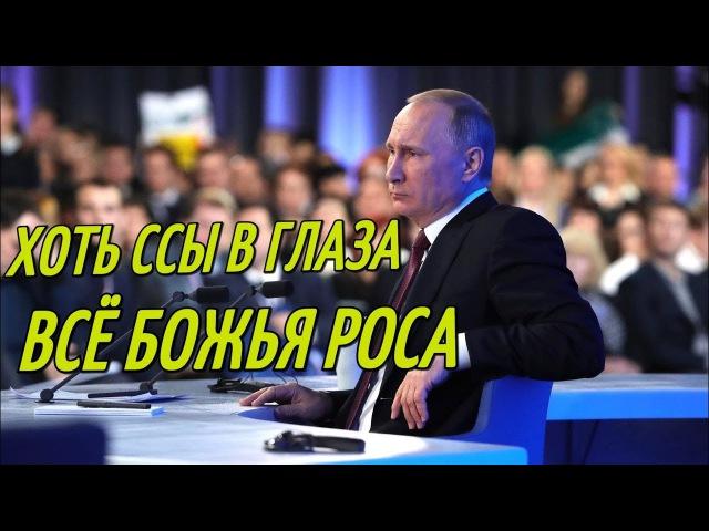 Бессовестный ответ Путина про Сечина