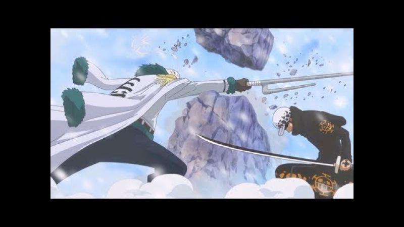 {Amv} One Piece Trafalgar Law vs Smoker ♫♫♫ Cult To Follow Leave It All Behind♫♫♫