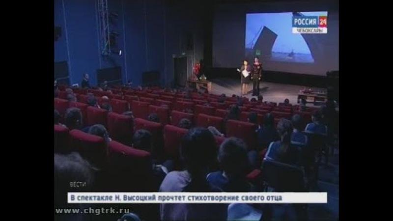 Есть такая профессия: чебоксарские кадеты посмотрели «Офицеров» с командиром ракетного катера «Чуваш