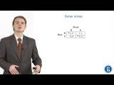 Теория Игр. Равновесие Нэша определение 14