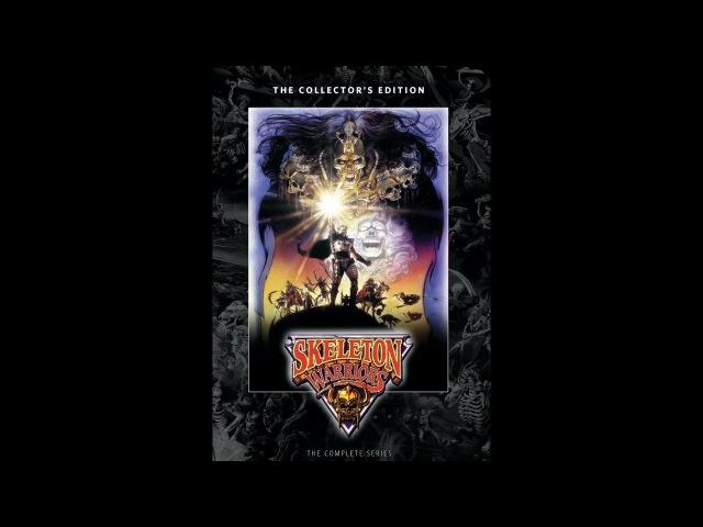 Skeleton Warriors(Воины-скелеты) 1 серия