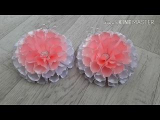 Большие,пышные резинки канзаши 12 см  / DIY Large,lush gum Kanzashi