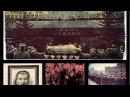 Смерть Иосифа Сталина. Конец Эпохи