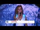 Глюкоза - Луна-Луна, Юбилейный концерт Софии Ротару / 03.09.2017