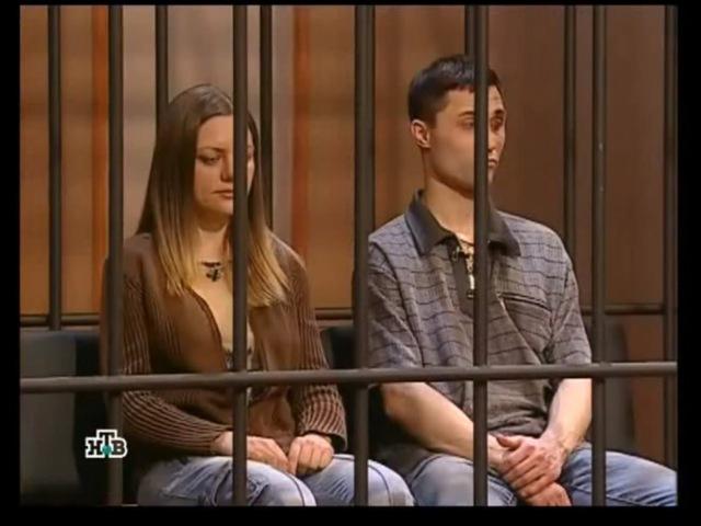 Суд присяжных. Младенец или Плохие родители (НТВ, 03.07.2008)