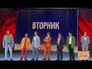Рабочаяя неделя или Мучительные ожидания Субботы Уральские пельмени
