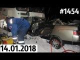 Новый видеоролик от «Д. В.» за 14.01.2018_Video № 1454.