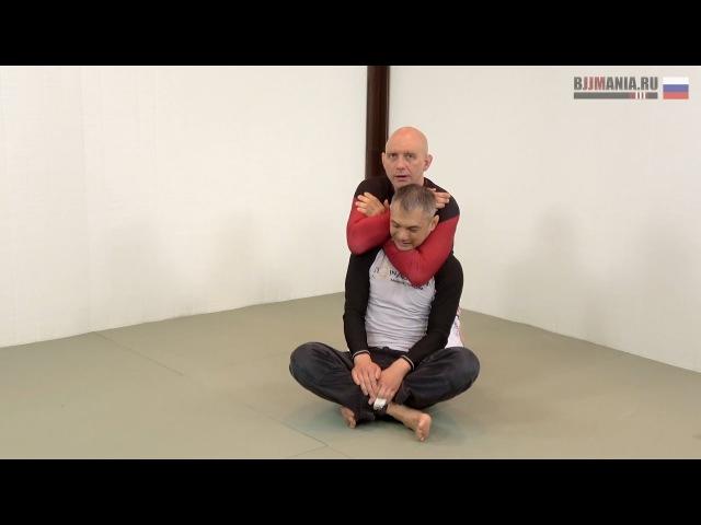 Как доделать удушающий со спины когда соперник поджимает подбородок