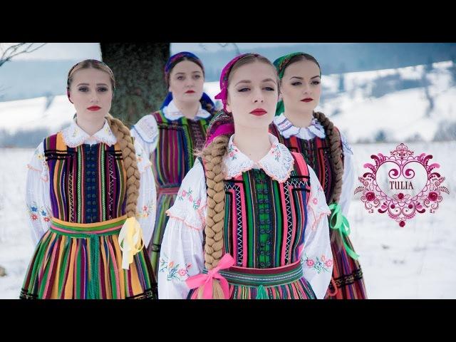TULIA Nieznajomy (Dawid Podsiadło folk cover)