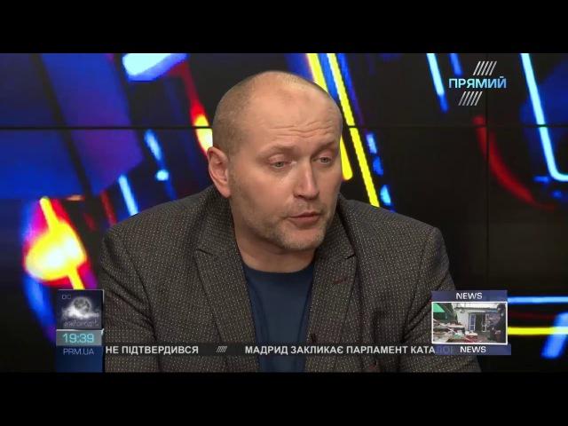Нейтральна територія Світлани Орловської від 31 січня 2018 року
