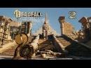 Прохождение Deadfall Adventures - 2. Арктическая база