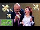 МЕГА РЖАЧ - Политика и Коррупция - ПРИКОЛЫ 2018 - ДИЗЕЛЬ ШОУ ЛУЧШЕЕ | ЮМОР ICTV