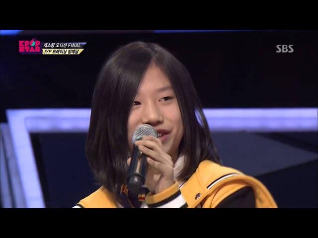 방예담 (Bang Yedam) [Isn`t She Lovely] @KPOPSTAR Season 2