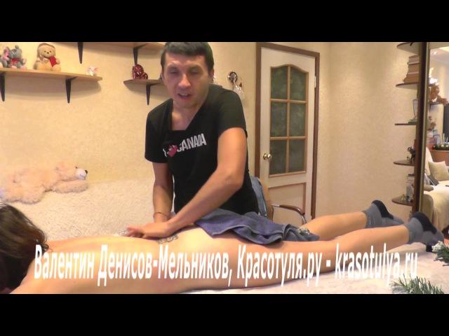 Привыкание к массажу. Побочные эффекты, последствия массажа тела. Профессиональный, эффективный массаж в Москве, Питере.