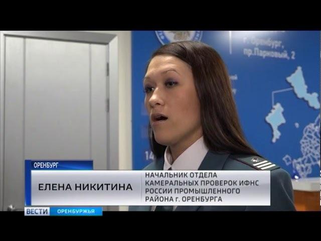 С кого будут брать налог на бани и гаражи Отвечают оренбургские эксперты