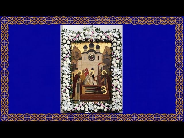 Православный календарь. Среда, 11 октября, 2017г. Прпп.схимонаха Кирилла и схимонахини Марии(ок1337)
