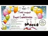 TANTI AUGURI DI BUON COMPLEANNO - HAPPY BIRTHDAY by Lacontab since 1981
