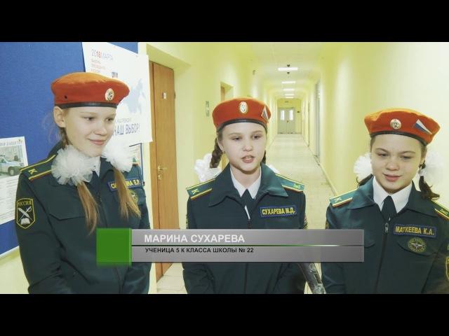 400 кадетов Вологды признались в любви Родине с помощью песен