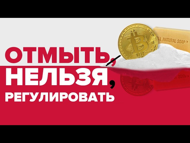 Создай и властвуй: Что Польское правительство намерено сделать с криптовалютами