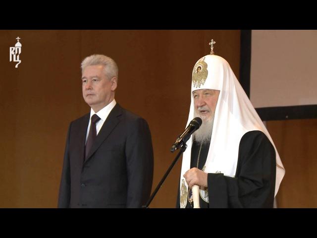 Патриарх Кирилл посетил детский праздник День православной книги в Храме Хри