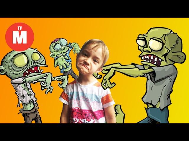 Давидкины ужастики! МУСОРОВОЗ УВОЗИТ ЗОМБИ Лунтик и Давид ПРИКЛЮЧЕНИЯ Видео для детей СТРАШИЛКИ