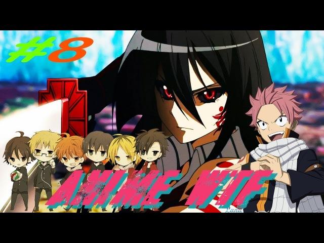 (Anime WTF | Anime coub | Anime vine)№8 by nozaki