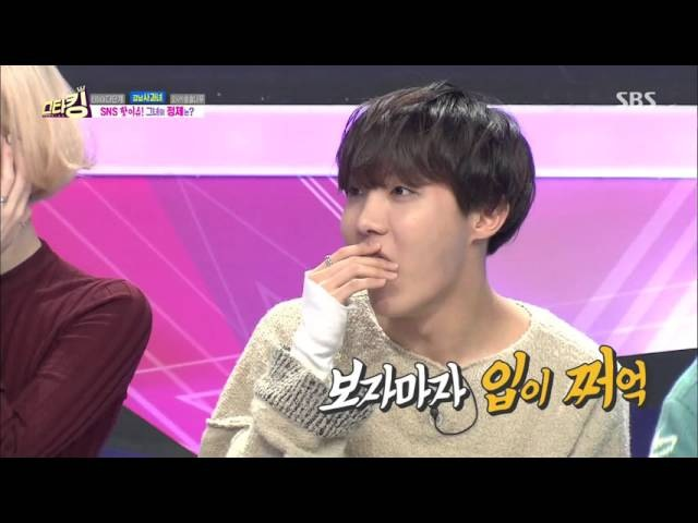 160112 STAR KING J-Hope confesses he liked 심으뜸 on SNS