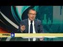 Резкий рост оттока капитала из России