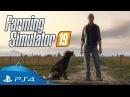 Farming Simulator 19 | Reveal Trailer | PS4