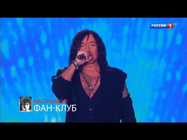 Валерий Леонтьев Ветер скрипач Песня года 2017