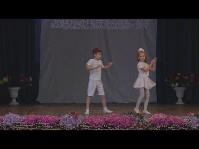 Созвездие искусства-2017 Тормозова Армине и Волох Даниил (дуэт-школьники)