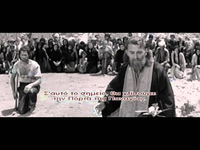 Ο Χριστος ξανασταυρωνεται Celui Qui Doit Mourir 1957