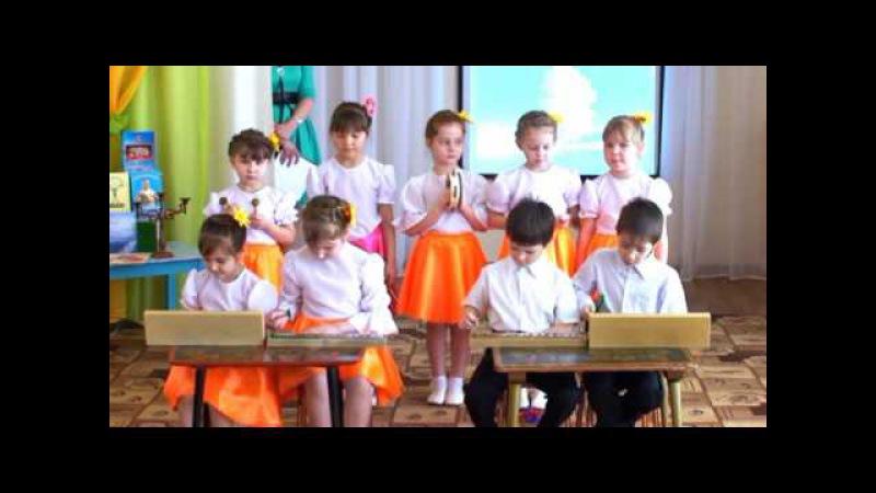 Детский оркестр Серебристый колокольик смотреть онлайн без регистрации