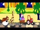 Песенки про машинки для детей - ЖИВОТНЫЕ - Мультики про машинки . Cartoon movies in hindi for k...