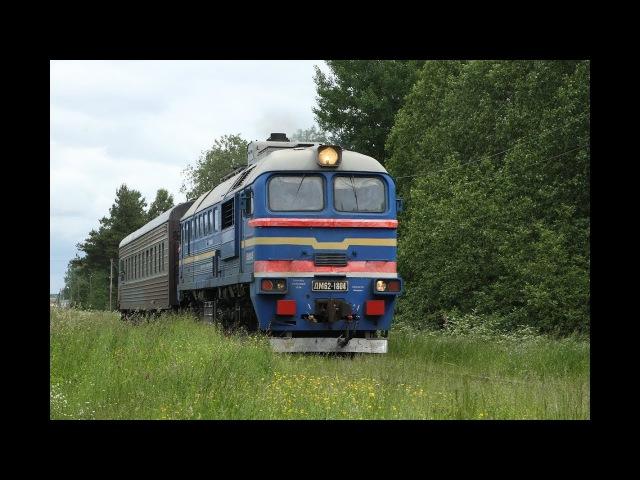 ДМ62 1804 отправляется из Весьегонска с дефектоскопом на перегон Овинище-2 - Весьег ...
