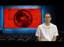 Cinemassacre - James Rolf - Mortal Kombat (1995) movie review