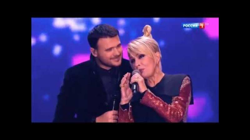 Песня года 2017 Лайма Вайкуле и EMIN Мир вашему дому Новый год 2018