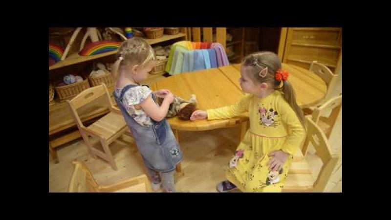 Детский сад «Росточек». Рязань. Вальдорфский