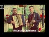 Українські весільні пісні 7 годин.  Музика на весілля Львів