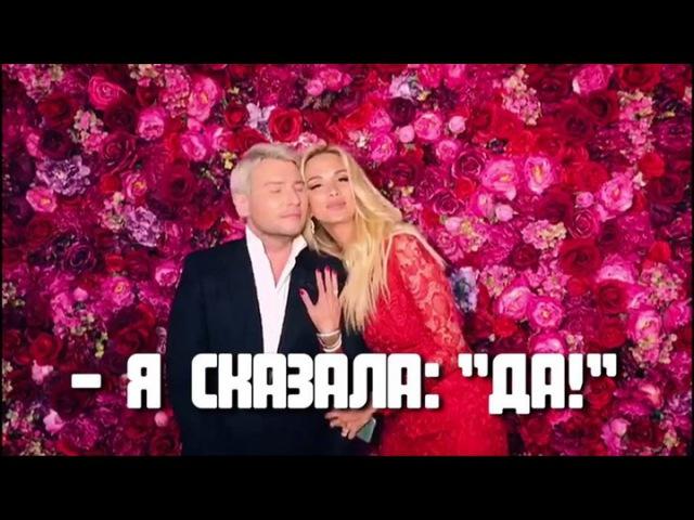Первое официальное интервью @nikolaibaskov и @lopyrevavika о предстоящей свадьбе 5 октября
