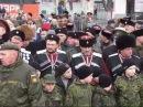 Первый всекрымский казачий сход. Построение казаков